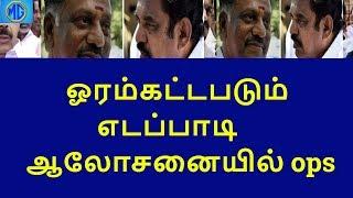 ops central minister talk|tamilnadu political news|live news tamil