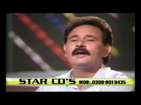 Chi Mei Mena Khude - Sardar Ali Takkar - Pashto Classic Regional Song