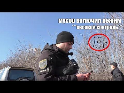 ПОЛИЦИЯ (police)!!!! МУСОР
