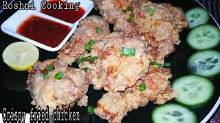 Juicy Crispy Fried chicken❤️ How to make Crispy Fried chicken Recipe by Roshni Cooking