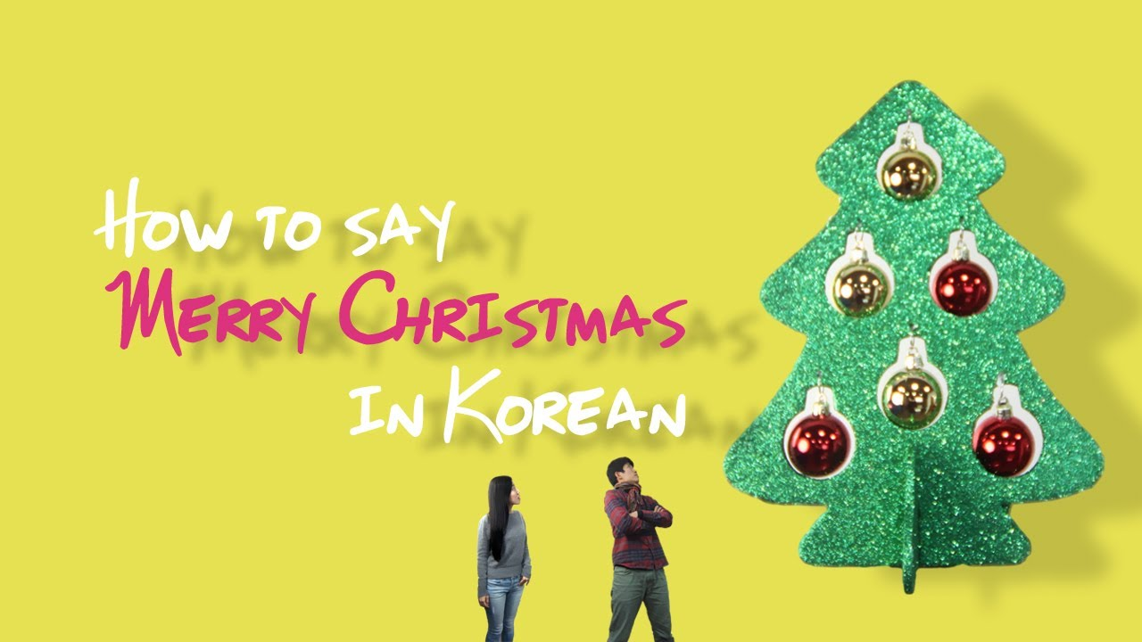 Merry Christmas In Korean.How To Say Merry Christmas In Korean