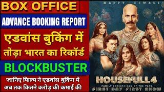 Housefull 4, Akshay Kumar, Bobby Deol, Ritesh Deshmukh, Box Office, Review, Budget, #Housefull4