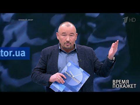 Украинские националисты. Время покажет.  04.03.2019