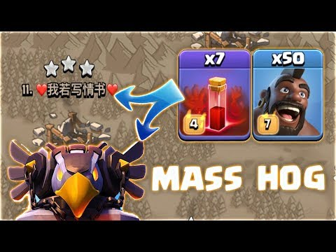 Mass Hogs With 7 Skeleton Spell Epic TH11 Attack | Clash Of Clans