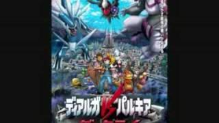 Pokemon Where The Lost Ones Go Kid Version