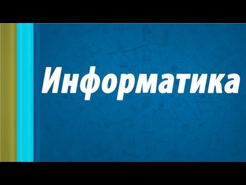 Дистанционное обучение - Московский Центр Дистанционного