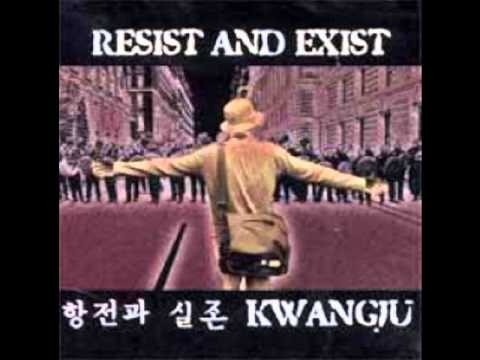 Resist And Exist - Korean Protest Song