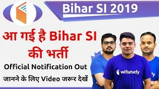 Bihar Police SI 2019 | Official  Notification Out for 2446 Post
