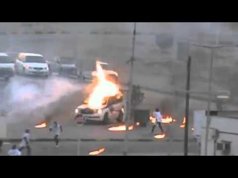 Petrol Bomb Attack on Bahrain Police