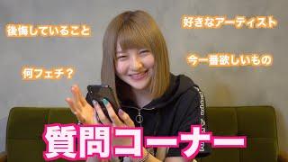 尾形春水の質問コーナー!!! 尾形春水 検索動画 5