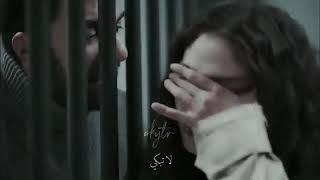 مقاطع مؤثر من مسلسل تركي ابنة السفير