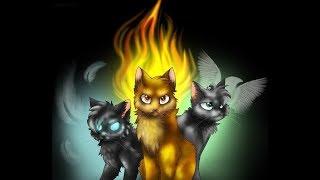 Коты Воители - Клип Despacito