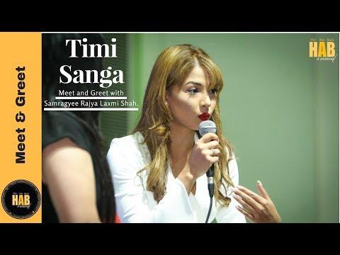 `Timi Sanga´  UK SHOW || Meet and Greet with Samragyee Rajya Laxmi Shah.