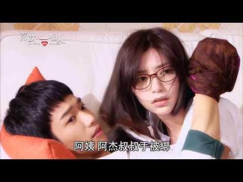 MV Love Myself or you 喜歡一個人 Taiwan Drama Couple Liu Yi Hao & Puff Guo