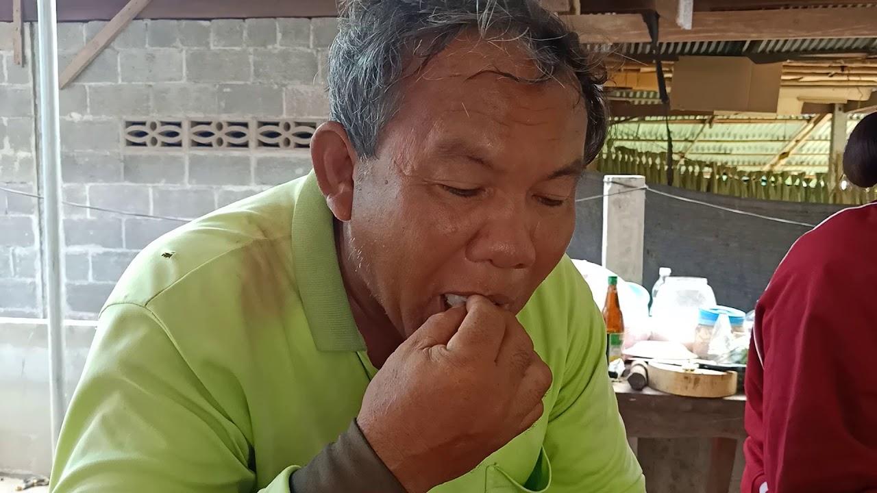 กินข้าวกับพ่อใหญ่วี พ่อใหญ่วีมักบักพริก555