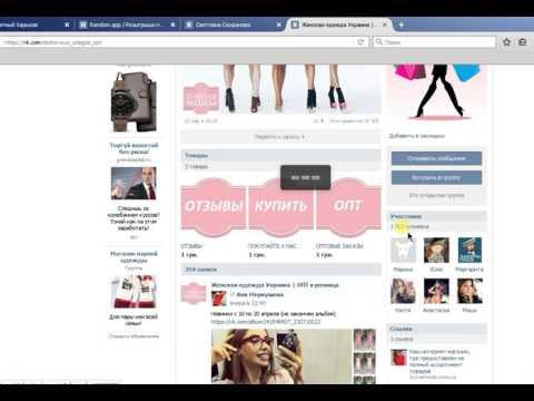 Розыгрыш 20 грн от группы Женская одежда Украина
