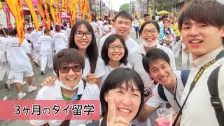 詳しくはホームページをごらんください。 http://www.hachinohe-ct.ac.jp/