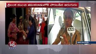 Tamil Nadu And Kerala On High Alert After Intelligence Report On Terrorists  Telugu News
