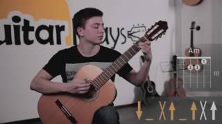 Как правильно играется бой Шестерка и какие его варианты существуют | Уроки гитары в Москве
