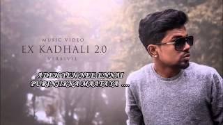 EX KADHALI 2.0 (FanMade LYRICAL VIDEO) - Shaddy Danny