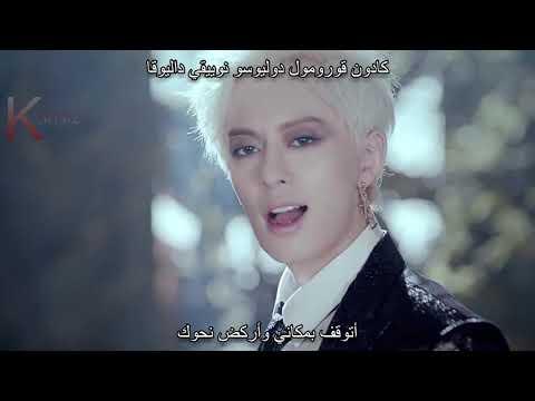 BOYFRIEND - Witch - Arabic sub + نطق