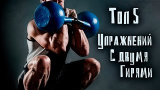 видео Преимущества силового тренинга