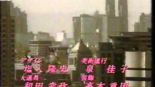織田裕二・香取慎吾 共演「恋はあせらず」 OP Shake it UP 織田裕二 検索動画 15