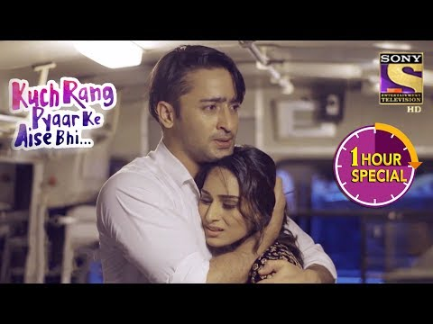 Rewind | Kuch Rang Pyaar Ke Aise Bhi | Part 11