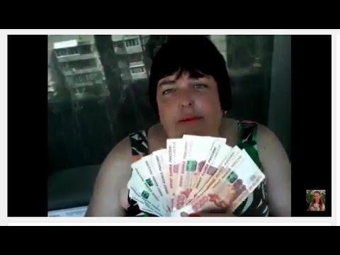 У ВАС ЗАРПЛАТА - ПУЧОК ПЕТРУШКИ, ТАК КТО ИЗ НАС В ЛОХОТРОНЕ??Бизнес с Ириной Мишуровской