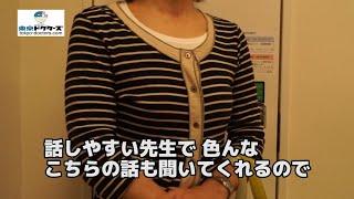 チャンネル登録はこちら→ http://www.youtube.com/user/tokyodoctors?su...