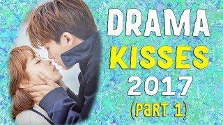 DRAMA KISSES 2017 (part 1) | ПОЦЕЛУИ ИЗ ДОРАМ 2017 (часть 1)