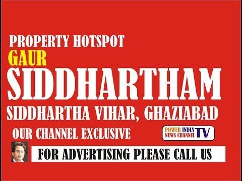 Gaur Siddhartham Siddharth Vihar, Ghaziabad  CORPORATE BUSINESS( PROPERTY
