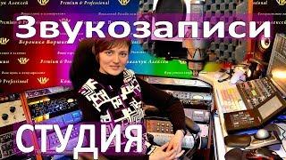 видео Преподаватель музыкальной композиции - Уроки музыки в Москве  -  Уроки музыки в Москве. Живая Гармония. Школа музыки Москве