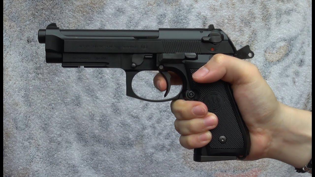 AIR SOFT GUN ELECTRIC BERETTA M9 A1 TOKYO MARUI Automatic Black Japan TRACKING!