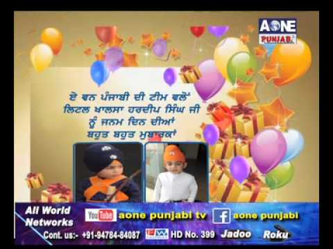 Birthday Wishes From Aone Punjabi Tv Channel Youtube