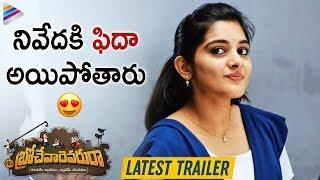 Brochevarevarura LATEST TRAILER Sree Vishnu Nivetha Thomas Priyadarshi 2019 Telugu Movies