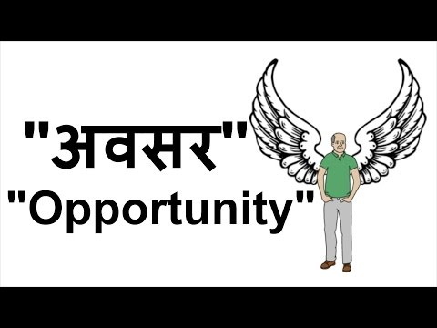 Opportunity। Chance Best Motivational Story in Hindi । Inspirational Kids Stories - Inspiring Things