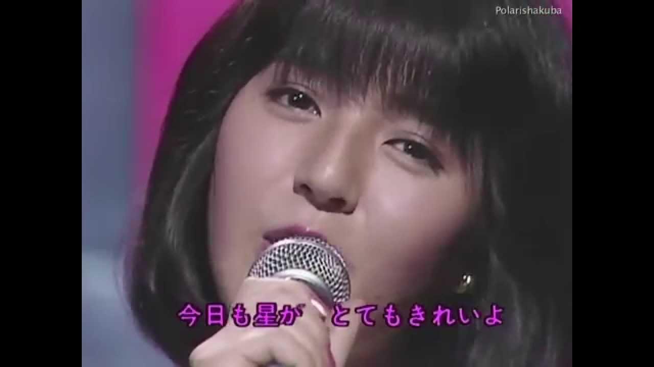 【HD】 浜田朱里/想い出のセレナーデ (1982年)