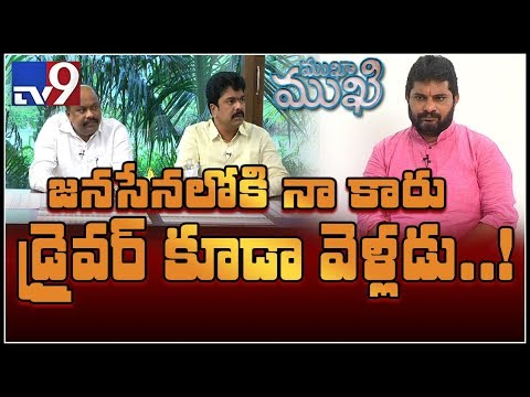 Mukha Mukhi with TDP Kapu Leaders - TV9