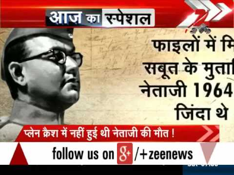 Subhas Chandra Bose did not die in 1945, says Mamata Banerjee