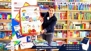 Скачать Новий курс англійської мови Way Ahead оновлений курс для дітей