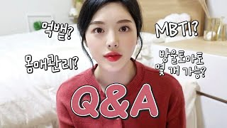 SUB)eat with boki Q&A Part 2