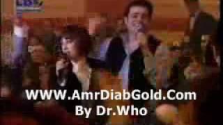 Amr Diab And Warda Singing Haramt ahebak