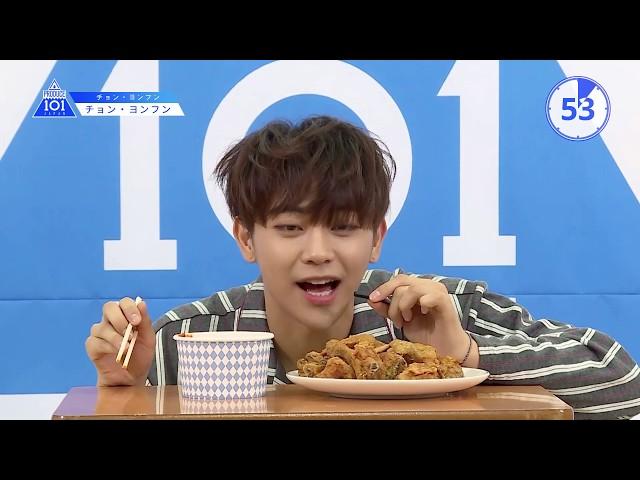 PRODUCE 101 JAPANㅣ韓国ㅣ【チョン・ヨンフン(Jeong Younghoon)】こっちに来いよ!ㅣ@自己紹介_1分PR