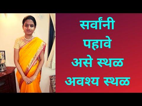 Lingayat Wani   Lingayat Wani Caste   Vadhu Var   Vivah Mandal   Marathi Vivah Mandal