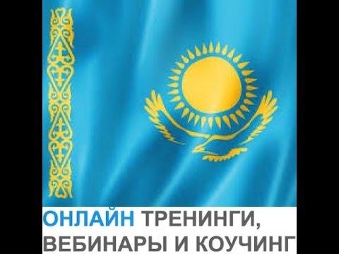 Недвижимость Казахстана, как продавать квартиры риэлтору?