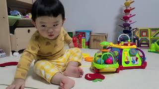 12개월 아기 윈펀 공놀이 장난감