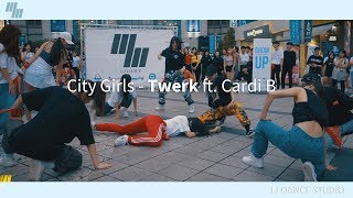 City Girls - Twerk ft. Cardi B | Dance choreography by LJ DANCE | 안무 춤 | 버스킹 BUSKING