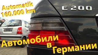 Mercedes Benz E200 W124 Цена, Состояние // Автомобили в Германии