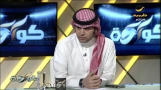 تعليق أحمد الفهيد بعد أمر إعفاء عبدالله بن مساعد وتعيين محمد آل الشيخ